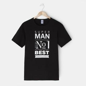 "Футболка мужская KAFTAN ""Man"", чёрный, р. 50"