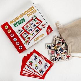 Лото «Азбука» 6 карточек
