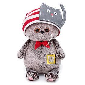 Мягкая игрушка «Басик Baby в шапочке с котиком», 20 см