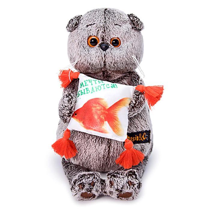 Мягкая игрушка «Басик с подушкой. Золотая рыбка», 19 см - фото 4467212