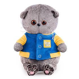 Мягкая игрушка «Басик Baby в синей куртке с желтой отделкой», 20 см