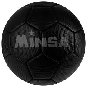 Мяч футбольный MINSA, размер 5, 32 панели, 3 слойный, цвет чёрный, 350 г