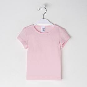 Футболка для девочки, цвет розовый, рост 98-104 см