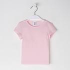 Футболка для девочки, цвет розовый микс, рост 122-128 см - фото 105705919