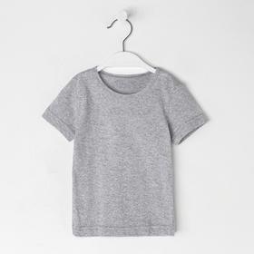 Футболка детская, цвет серый меланж микс, рост 104 см
