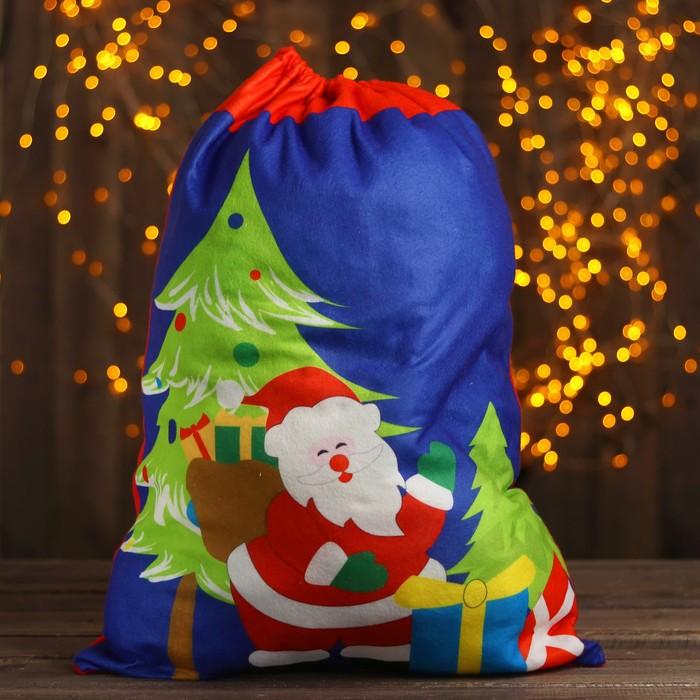 Мешок Деда Мороза «Дедушка с подарками», 58×42 см, цвет синий