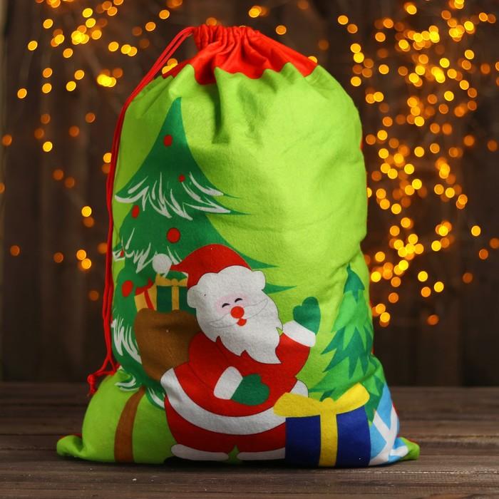 Мешок Деда Мороза «Дедушка с подарками», 58 × 42 см, цвет зелёный