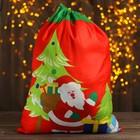 """Мешок Деда Мороза """"Дедушка с подарками"""" 58 × 42 см, цвет красный"""