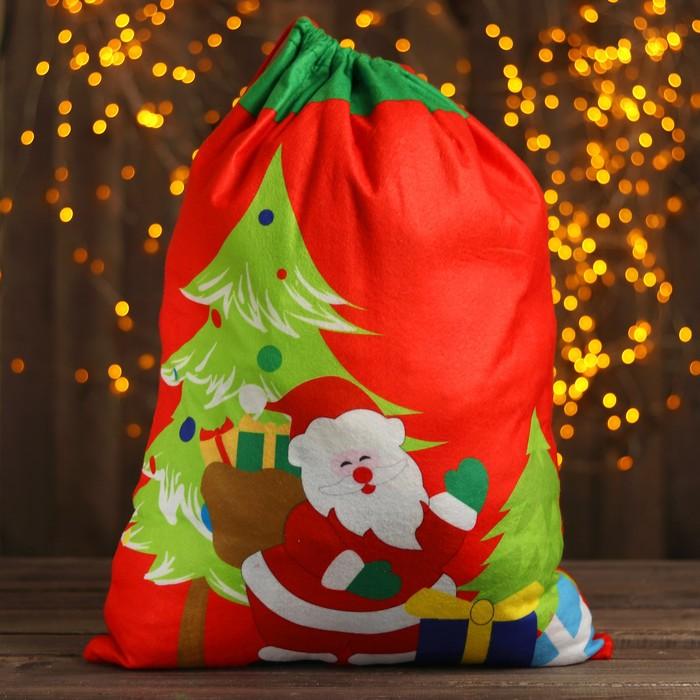 Мешок Деда Мороза «Дедушка с подарками», 58 × 42 см, цвет красный