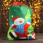 "Мешок Деда Мороза ""Снеговик"" с подарками, 58 × 42 см"