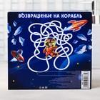 """Набор """"Космического дня Рождения"""" - фото 105550780"""