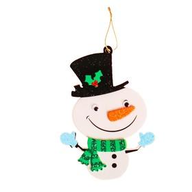 Набор для творчества - создай ёлочное украшение «Весёлый снеговичок»