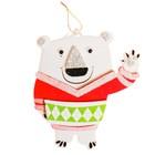 Набор для творчества - создай ёлочное украшение «Весёлый мишка» - фото 100161