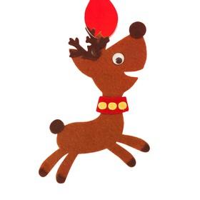 "Set for creativity - create Christmas decorations ""Playful Bunny"""