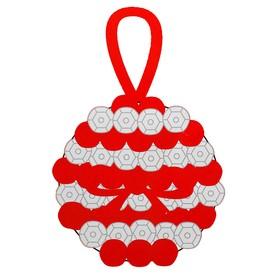 """Набор для творчества - создай ёлочное украшение """"Шар с пайетками"""", цвет красно-серебряный"""