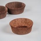 Tartlet, brown, 6 x 2.5 cm