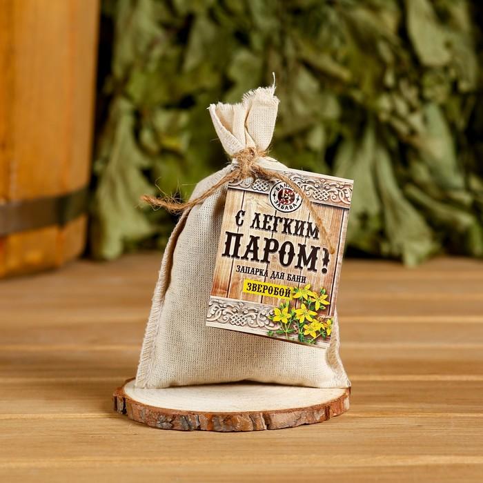 "Запарка фитосбор тонизирующий ""С легким паром"""