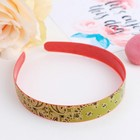 "Hair band ""Oriental ornament"" 2 cm, mix"