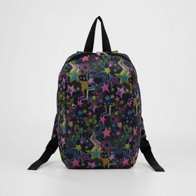 Рюкзак детский, отдел на молнии, 2 наружных кармана, цвет чёрный