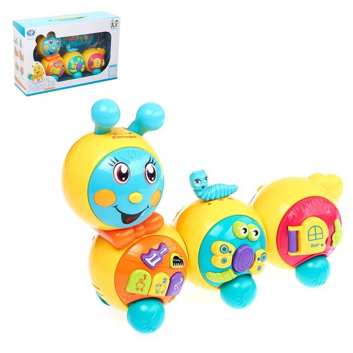 Развивающая игрушка «Умная гусеничка», световые и звуковые эффекты, МИКС