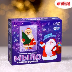 """A set of """"Soap with your hands. Santa Claus"""""""