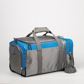 Сумка спортивная, отдел на молнии, наружный карман, длинный ремень, цвет серый/голубой