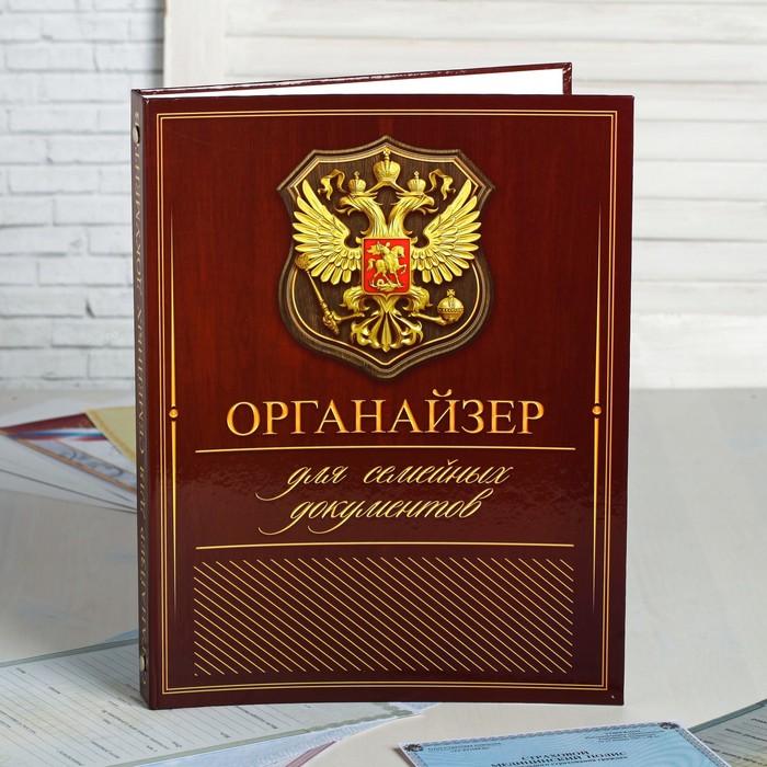 """Папка для документов """"Орел"""", 24,5х32 см"""