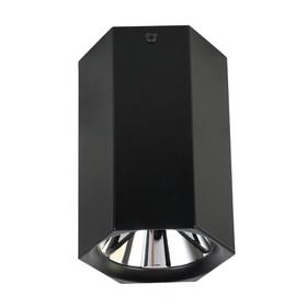 Светильник Hexahedron, 12Вт LED, 960лм, 4000K, цвет чёрный