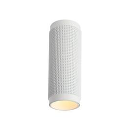 Светильник Kinescope, 5Вт GU10 LED, цвет белый