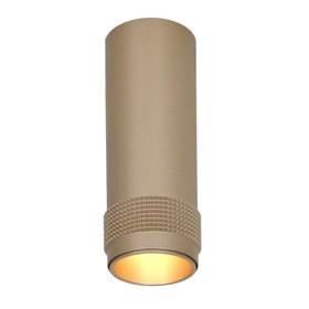 Светильник Kinescope, 5Вт GU10 LED, цвет золото