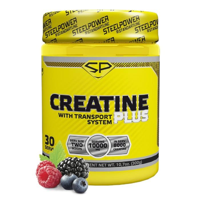 CREATINE PLUS - 300 гр, вкус - Лесные ягоды