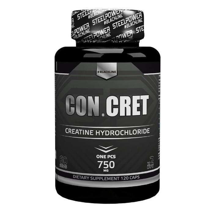 CON.CRET - 120 капсул