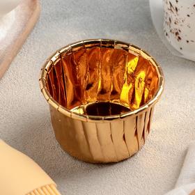 Форма для выпечки круглая «Золото», 6,5×6,5×4 см