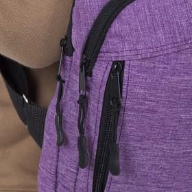 Сумка молодёжная, 2 отдела на молниях, наружный карман, цвет сиреневый - фото 65958