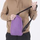 Сумка молодёжная, 2 отдела на молниях, наружный карман, цвет сиреневый - фото 65959