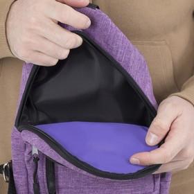Сумка молодёжная, 2 отдела на молниях, наружный карман, цвет сиреневый - фото 65960