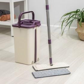 Набор для уборки: ведро с отсеками для полоскания и отжима 10 л, швабра плоская, запасная насадка из микрофибры