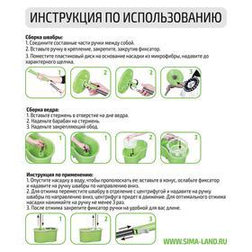 Набор для уборки: ведро на колёсиках с металлической центрифугой 16 л, швабра, запасная насадка из микрофибры - фото 4644234