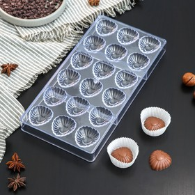 "Форма для шоколада 28×14 см ""Услада"", 18 ячеек"