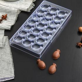 """Форма для шоколада 28×14 см """"Ананас"""", 21 ячейка"""