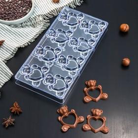 """Форма для шоколада 28×14 см """"Влюблённые мишки"""", 8 ячеек"""