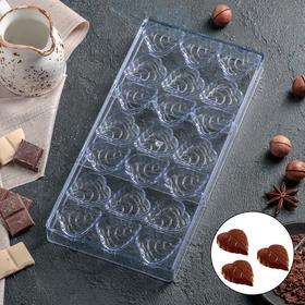 """Форма для шоколада 28×14 см """"Листопад"""", 21 ячейка"""