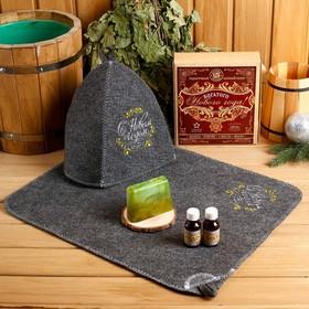 """Подарочный набор """"Богатого Нового года!"""": шапка, коврик, 2 масла, мыло"""