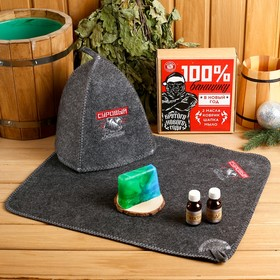 """Подарочный набор """"100% банщику"""": шапка, коврик, 2 масла, мыло"""
