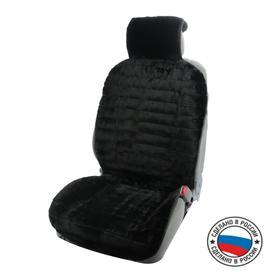 Cover front seat, faux fur, size 55 x 150 cm, black