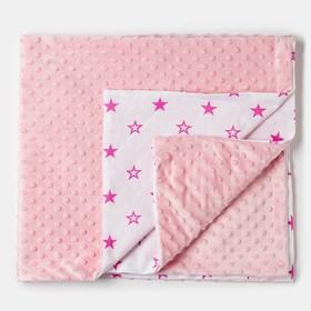 Плед детский двусторонний розовый 90х100см, плюш 260г/м пэ100%, бязь 125г/м хл100%