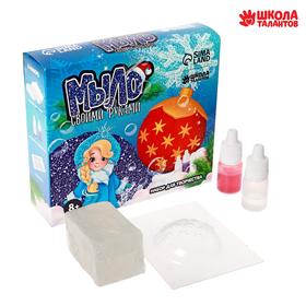 """A set of """"Soap with your hands. Christmas ball"""""""