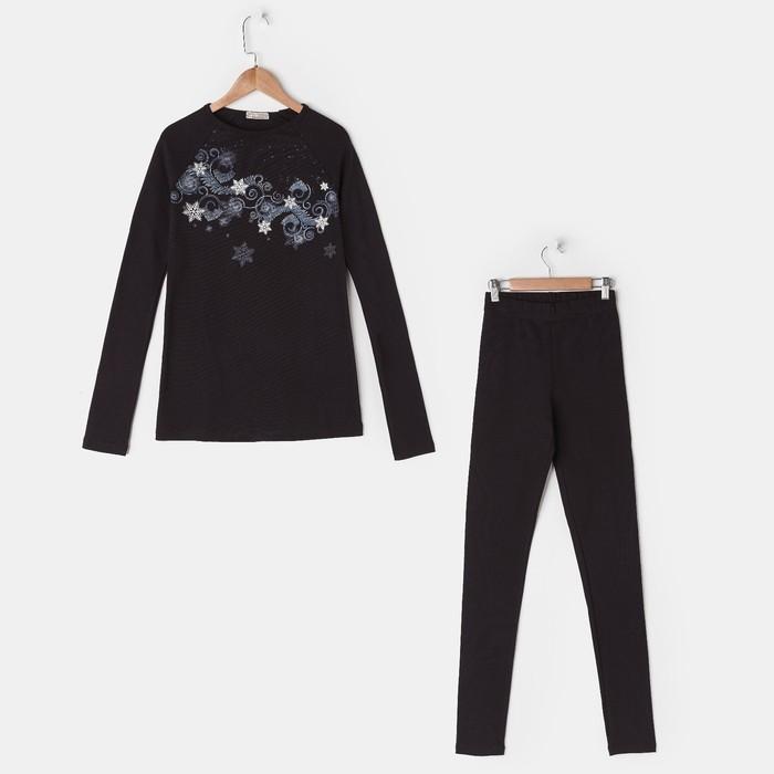 Комплект женский (лонгслив, лосины), цвет чёрный, размер 44