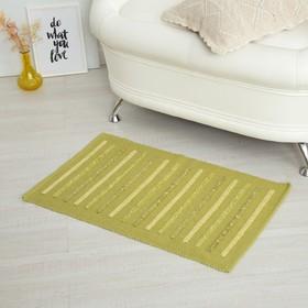 New Levanto rug, 50 x 80 ± 3 cm, colour black/grey.