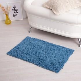 Ковёр «Шегги», 50 х 80 см, цвет голубой, хлопок